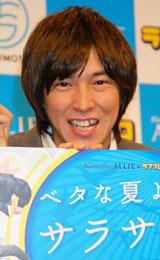 カネボウ「ALLIE」プロモ企画ブログドラマ初挑戦記者発表会に出席したハイキングウォーキング松田洋昌