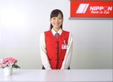 ニッポンレンタカーの新CMに出演している皆藤愛子