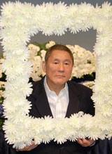 新番組『たけしのニッポンのミカタ!』製作発表記者会見で、ビートたけしの生前葬が行われた