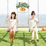 Early Morningのシングル「おいてけぼりのThirty」ジャケット写真