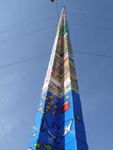 """「レゴブロックで作る世界一高い塔」としてギネス世界記録に正式認定された栃木・那須ハイランドパークの""""レゴタワー"""""""