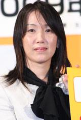 『第6回本屋大賞』大賞に選ばれた『告白』の著者・湊かなえさん