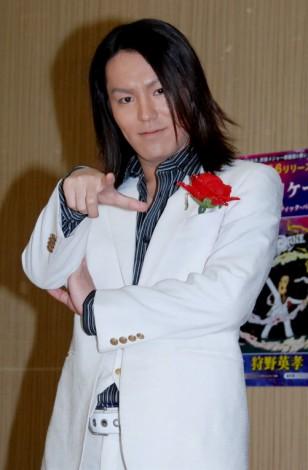 狩野英孝 【シングル「ラブハリケーン」の公開レコーディングにて】