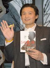 貴乃花光司氏