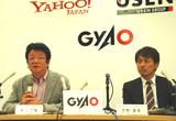 ヤフー株式会社 代表取締役 井上雅博氏と株式会社USEN 代表取締役社長 宇野康秀氏(右)