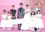 映画『余命1ヶ月の花嫁』完成披露会見の様子