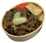 東京駅のエキナカで人気のお弁当ランキング 1位の浅草今半【牛肉弁当】(1,050円)