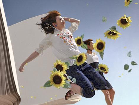 サムネイル 『nissen.』新CMでは次々と飛び出す田中麗奈が印象的