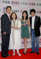 勝野洋・キャシー中島夫妻(左)と哀川翔・公美さん夫妻 【2009よい夫婦の日 ナイス・カップル大賞 発表・表彰式にて】