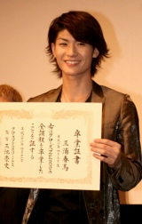 卒業証書を手にして笑顔の三浦春馬 【映画『クローズ ZERO II』初日舞台あいさつにて】