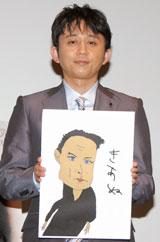 キアヌ・リーブスの似顔絵を描いた有吉弘行