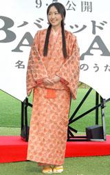 映画『BALLAD 名もなき恋のうた』製作報告会見に出席した新垣結衣