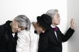 イエロー・マジック・オーケストラ名義での夏フェス登場が決定(左から坂本龍一、高橋幸宏、細野晴臣)