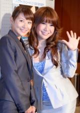 映画『デュプリシティ スパイは、スパイに嘘をつく』の試写会トークショーに出席したはるな愛と藤崎奈々子