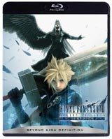 今月発売されたBlu-ray Disc『FINAL FANTASY VII ADVENT CHILDREN COMPLETE』ジャケット