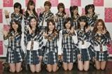 世界進出を発表したAKB48 ※卒業した大島麻衣は後列向かって右から3番目