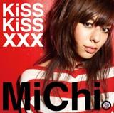 CMソングに起用されている3rdシングル「KiSS KiSS xxx」