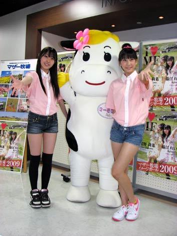 『マザー牧場2009イメージガール』の藤江れいな(AKB teamA・左)と近野莉菜(AKB teamK・右)。(C)ORICON DD inc.