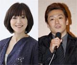 結婚を発表した(左から)岩崎宏美と今拓哉