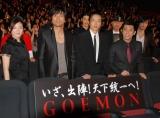 映画『GOEMON』初日舞台あいさつの模様(C)ORICON DD inc.