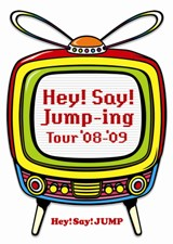 コンサートDVD『Hey!Say!Jump-ing Tour '08='09』