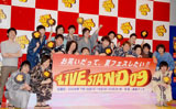 『LIVE STAND 09』製作発表記者会見に浴衣姿で登場(C)ORICON DD inc.