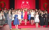 会場に集まった25組の母子と乾杯する押切もえ(C)ORICON DD inc.