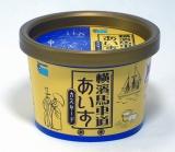 日本ではじめて登場したアイスをイメージした『横濱馬車道あいす カスタード』(タカナシ乳業)