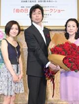 映画『60歳のラブレター』の家族が母の日に再会。星野真里、中村雅俊、原田美枝子