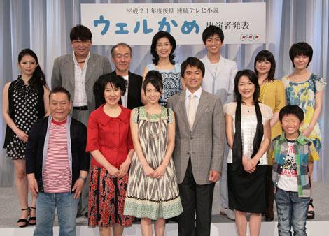 サムネイル 大阪放送局で行なわれた次期連続テレビ小説『ウェルかめ』の主要キャスト発表会見の模様