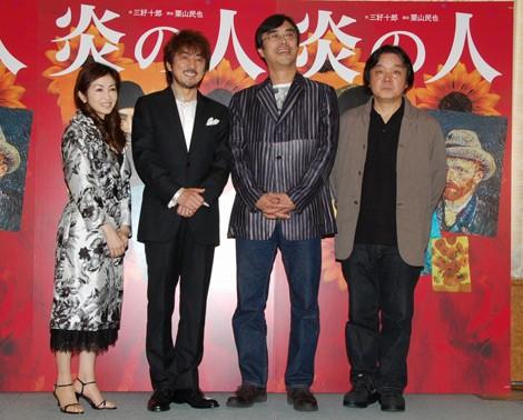 (左から)荻野目慶子、市村正親、益岡徹、栗山民也(演出家)(C)ORICON DD inc.