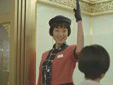宮沢りえ演じるワカメの職業は老舗デパートのエレベーターガールだった