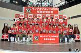 「キング・オブ・コント2009」大会開催発表会見の様子(C)TBS