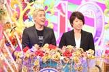 子供に見せたくない番組、1位は6年連続で『ロンドンハーツ』(テレビ朝日系)