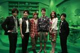 山本モナ、イケメンタレント3人(田中章剛、鎌苅健太、ユージ)、MCの次長課長