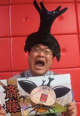 アニメ『伝染(うつ)るんです。』で人気キャラクター「カブトムシ斎藤さん」を演じるカンニング竹山