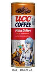 『UCC COFFEE ミルク&コーヒー ヱヴァンゲリヲン缶250g−2009年度バージョン』 綾波レイ缶