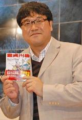浮気を認め番組で公開謝罪したカンニング竹山 (C)ORICON DD INC.