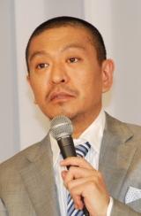 結婚を発表したダウンタウンの松本人志(C)ORICON DD INC.