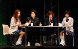 舞台『僕たちの好きだった革命』舞台稽古の模様(左から)片瀬那奈、中村雅俊、塩谷瞬、森田彩華 (C)ORICON DD inc.