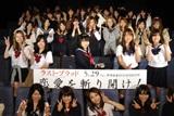 女子高生限定で行われた映画『ラスト・ブラッド』の試写会イベントで恋愛談義に花を咲かせたmisono