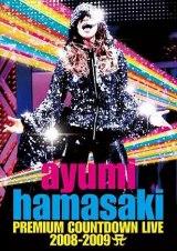 浜崎あゆみのカウントダウン・ライブDVD『ayumi hamasaki PREMIUM COUNTDOWN LIVE 2008-2009 A』