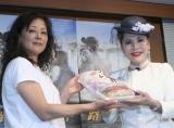 イベントでデヴィ夫人は50kgの米を寄付した(C)ORICON DD inc.