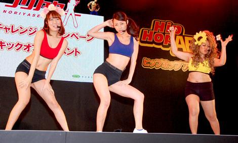 チャレンジャーとして4週間のエクササイズに挑戦する(左から)チェリー☆パイのかっすんとみほ、なちゅ (C)ORICON DD inc.
