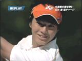 『アーモンドチョコレート』新CMではプロゴルファーらしいスイングも披露している石川遼選手