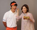石川遼選手と上戸彩が出演にしている『アーモンドチョコレート』新CMには石川遼選手と上戸彩が出演