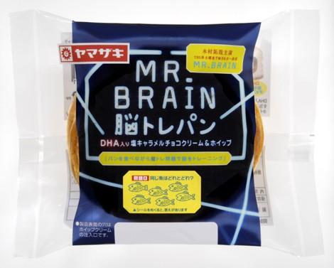サムネイル 『MR.BRAIN』とコラボレートした『MR.BRAIN 脳トレパン』(山崎製パン)