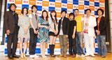 映画『Quarter』の舞台あいさつの模様(左から2番目:小嶺麗奈、同4番目:島崎和歌子)(C)ORICON DD inc.