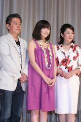 すっかり髪が伸びた風間杜夫、麻生久美子、松坂慶子
