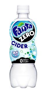 カロリーゼロ・糖類ゼロ・純水使用のサイダー飲料『ファンタ ゼロ サイダー』